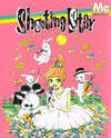 Shooting Star (TAKANO Ichigo)
