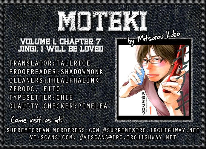 Moteki 7 Page 1
