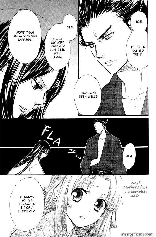 Gou - Himetachi no Sengoku 1.2 Page 1