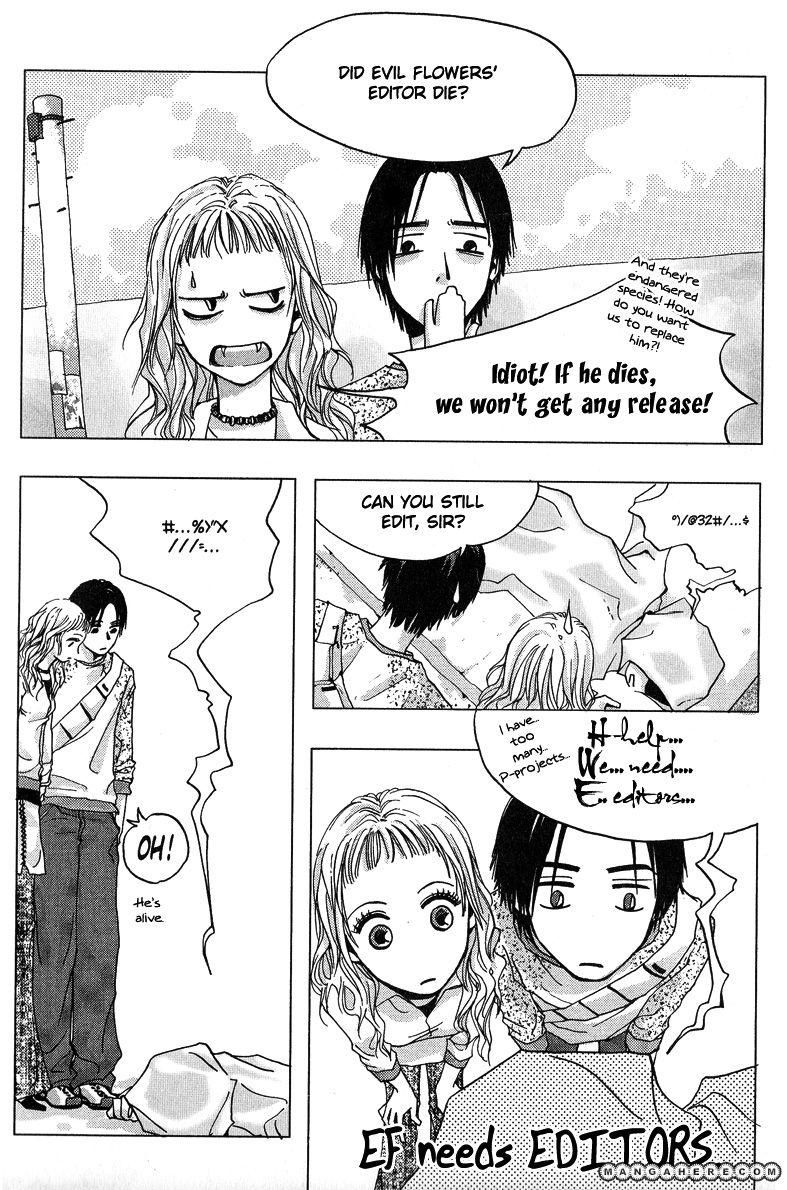 Shade 3 Page 1