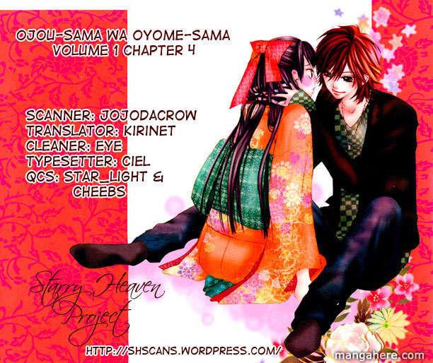Ojousama Wa Oyomesama 4 Page 2