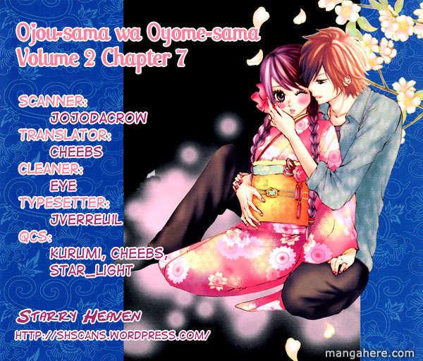 Ojousama Wa Oyomesama 7 Page 2