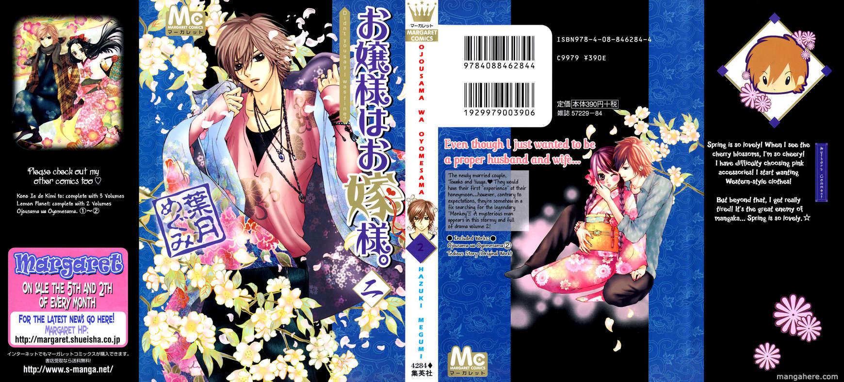 Ojousama Wa Oyomesama 7 Page 3