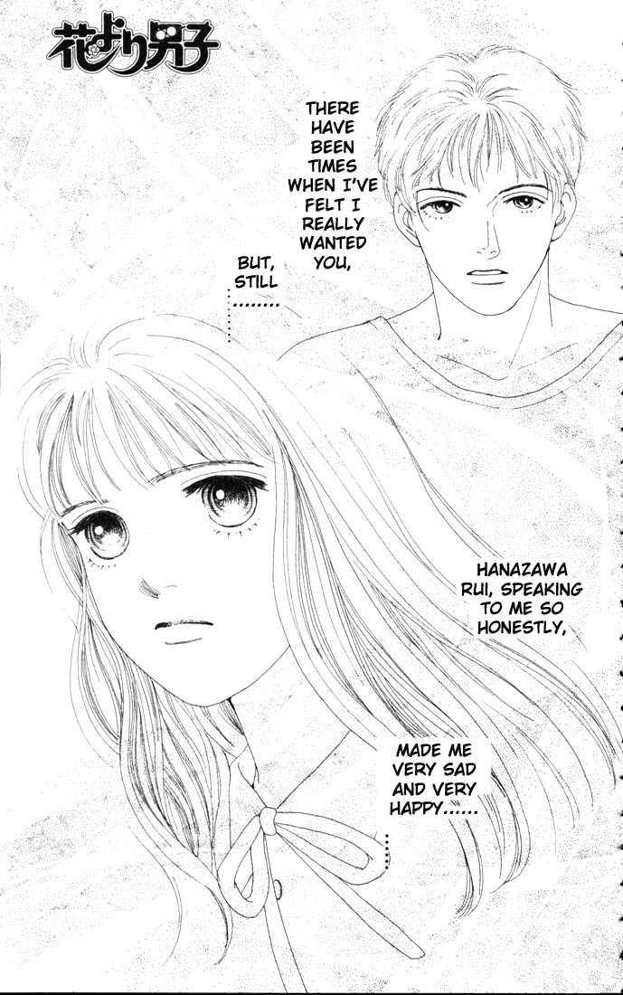 Hana Yori Dango 9 Page 2