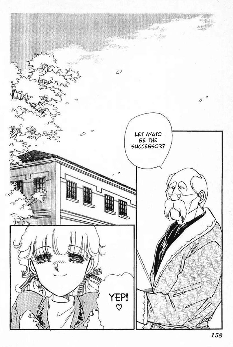 Romansu Godankatsuyou 17 Page 1