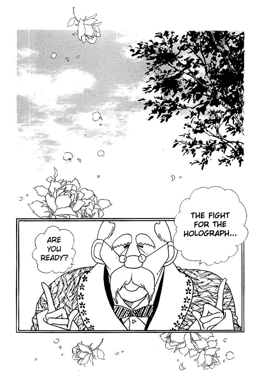 Romansu Godankatsuyou 18 Page 2