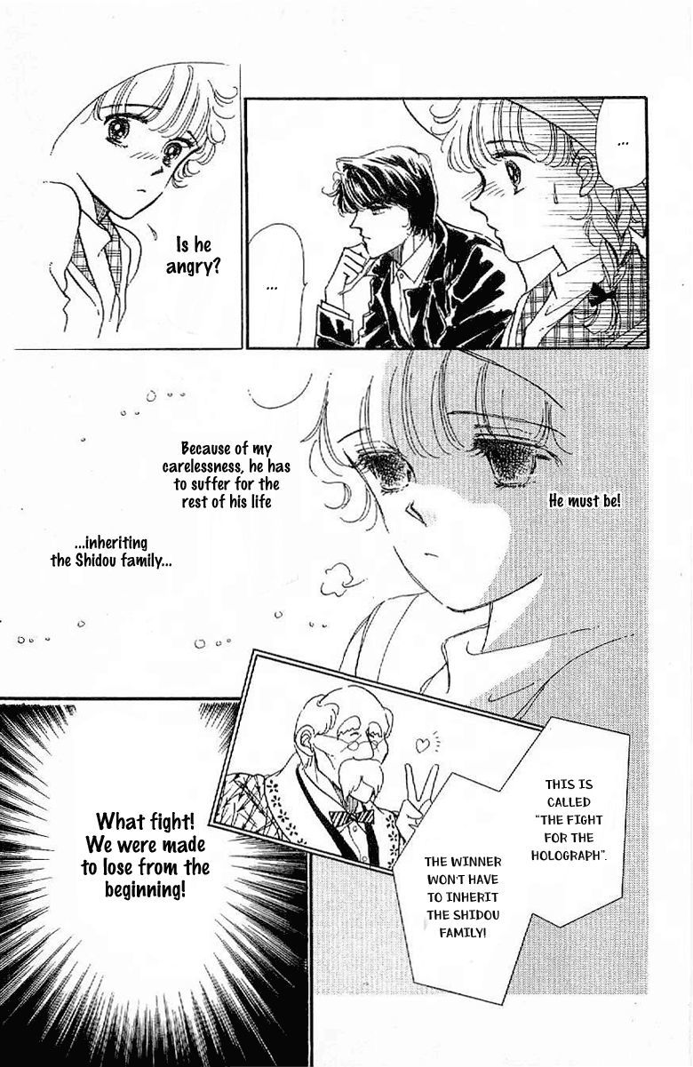 Romansu Godankatsuyou 19 Page 2