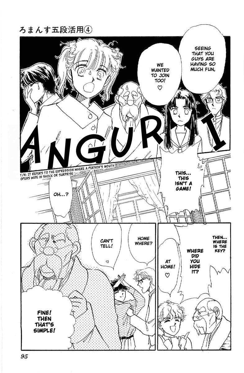 Romansu Godankatsuyou 21 Page 2