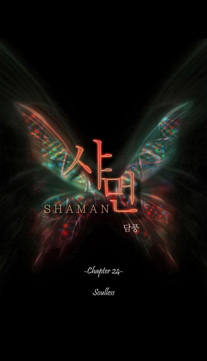 Shaman 24 Page 2