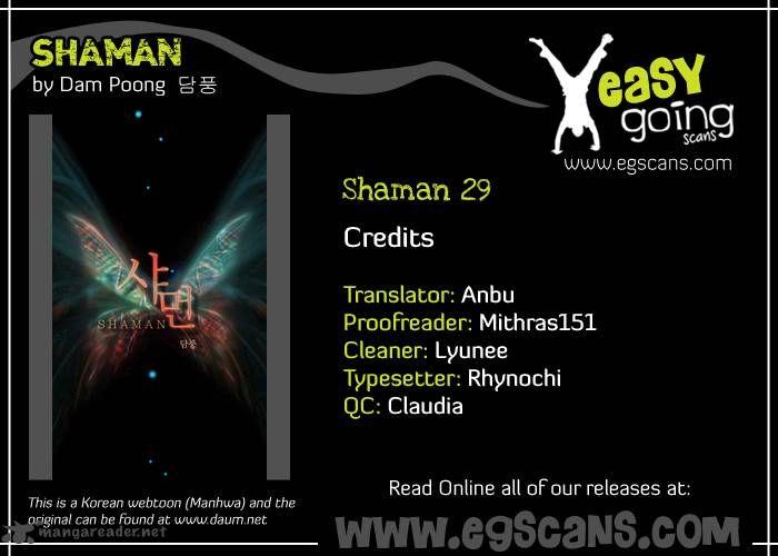Shaman 29 Page 1