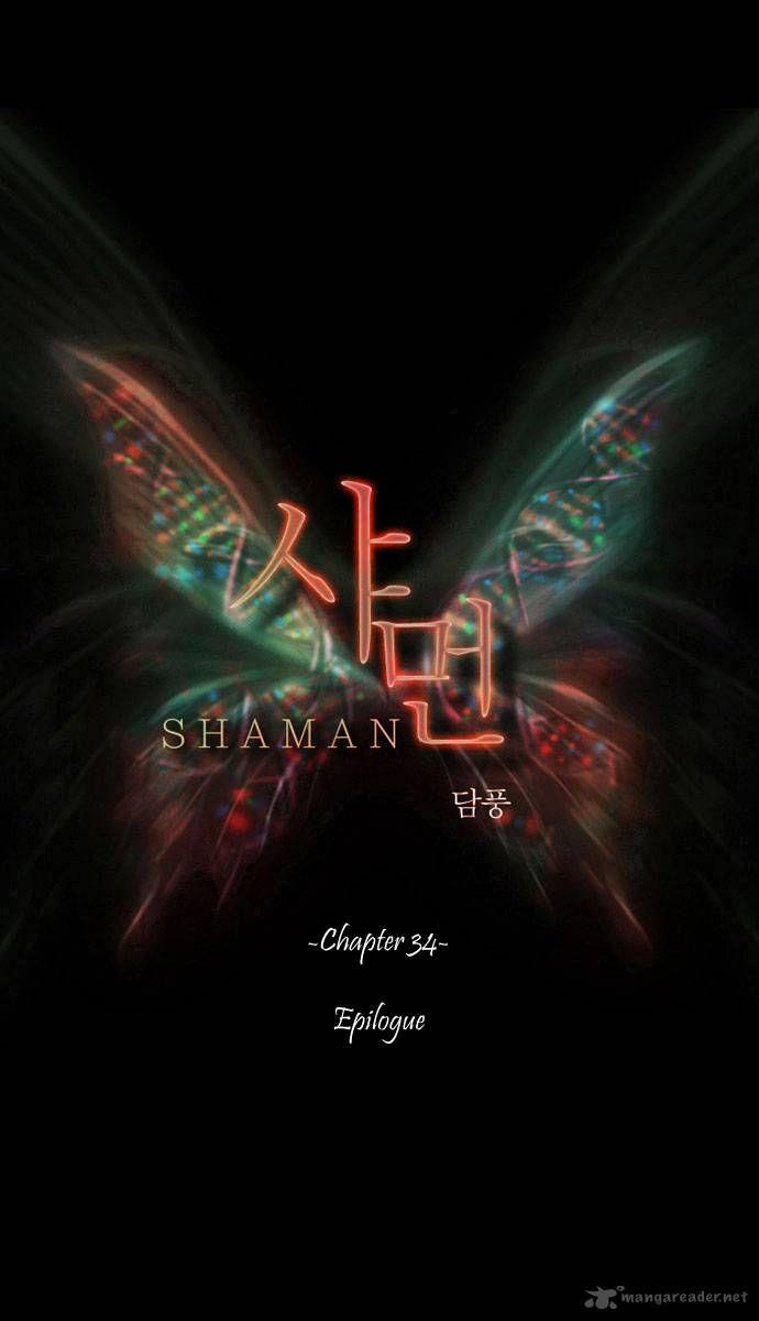 Shaman 34 Page 2