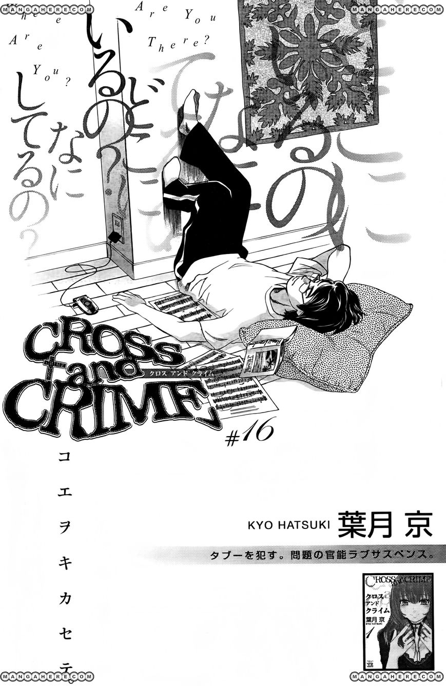 Cross and Crime 16 Page 1