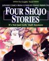 Four Shoujo Stories