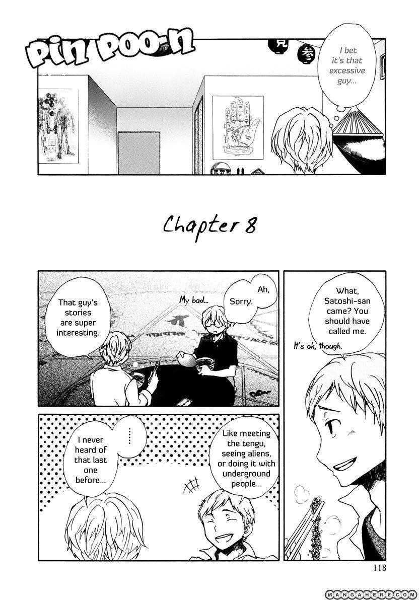 Bonnouji 8 Page 3