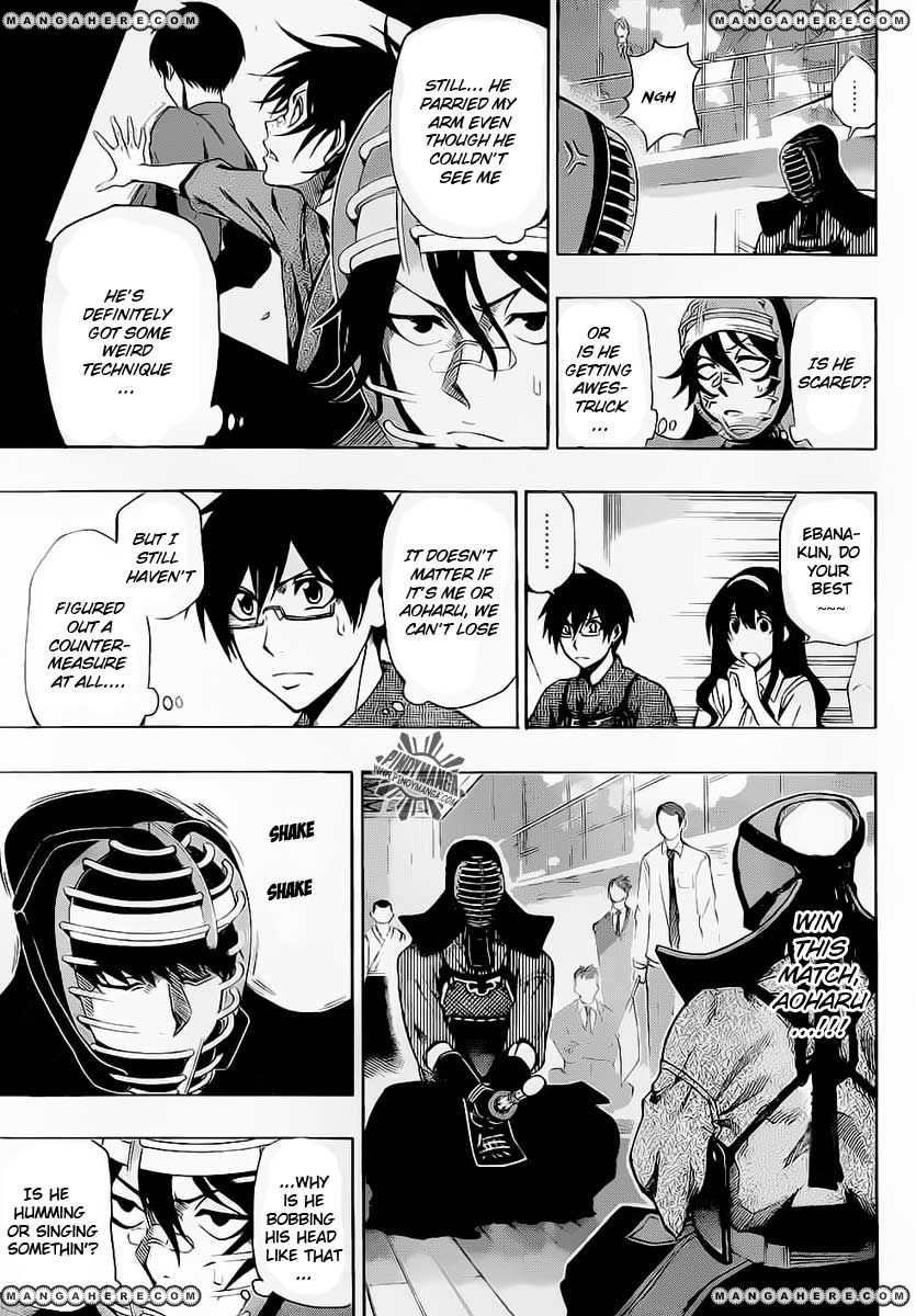 Kurogane (KEZAWA Haruto) 26 Page 4