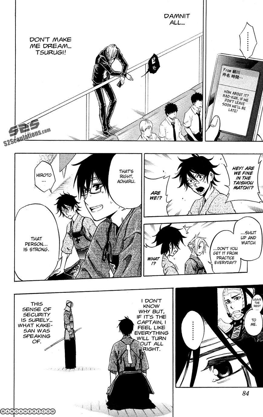 Kurogane (KEZAWA Haruto) 48 Page 3