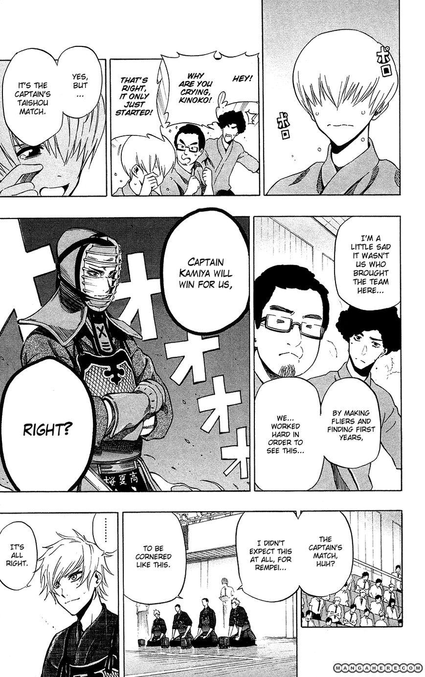 Kurogane (KEZAWA Haruto) 48 Page 4