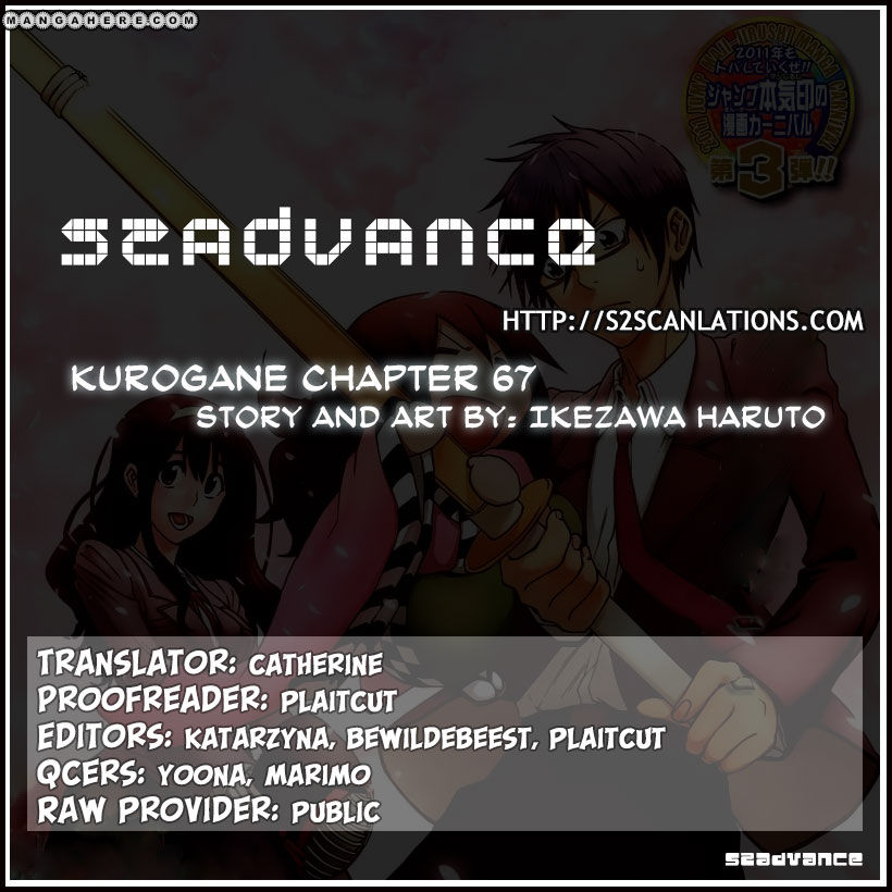Kurogane (KEZAWA Haruto) 67 Page 1