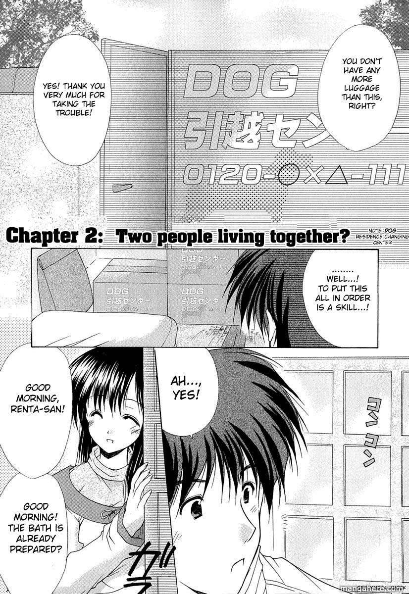 Boku no Bandai-san 2 Page 2