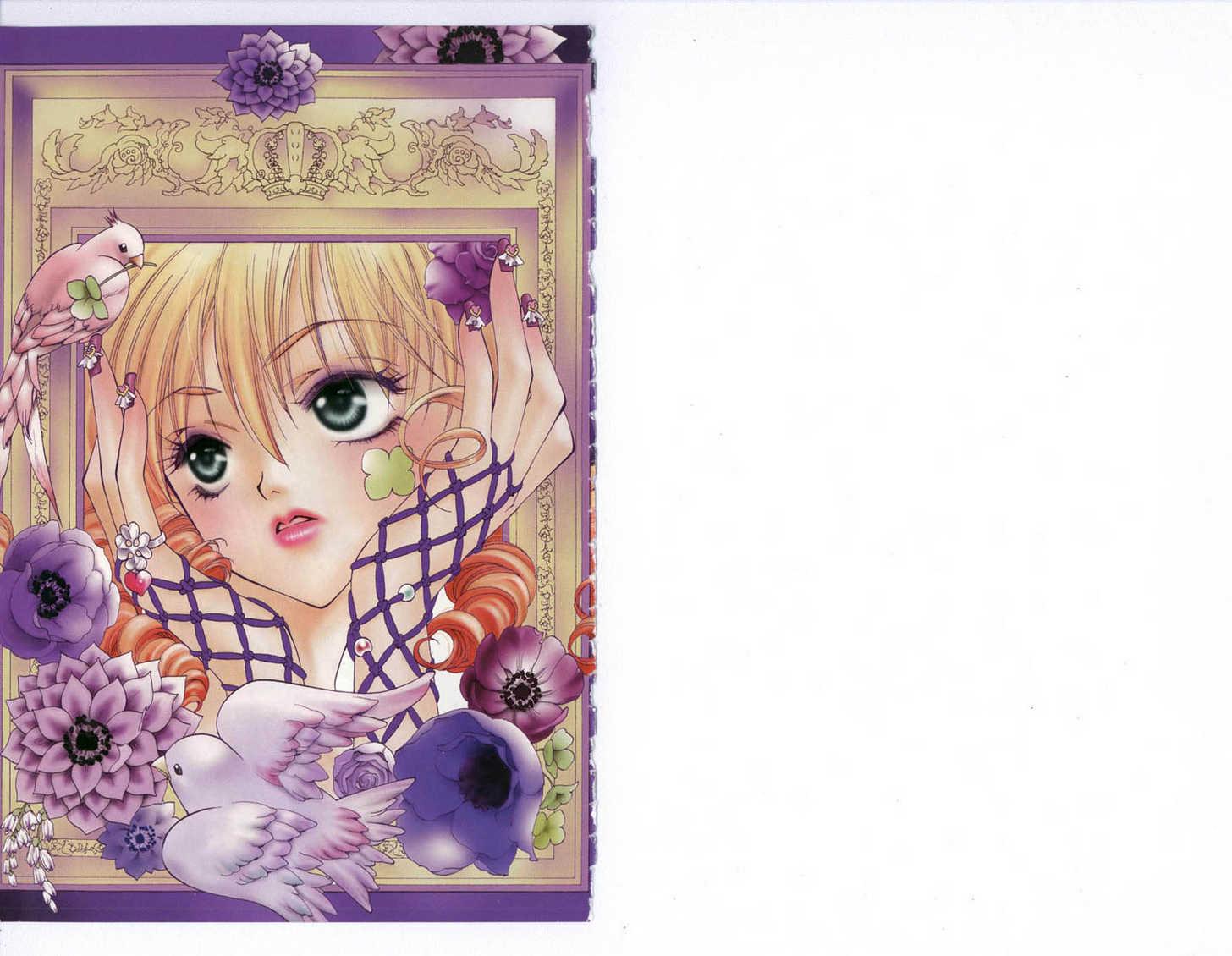 Princess Ai 0 Page 3