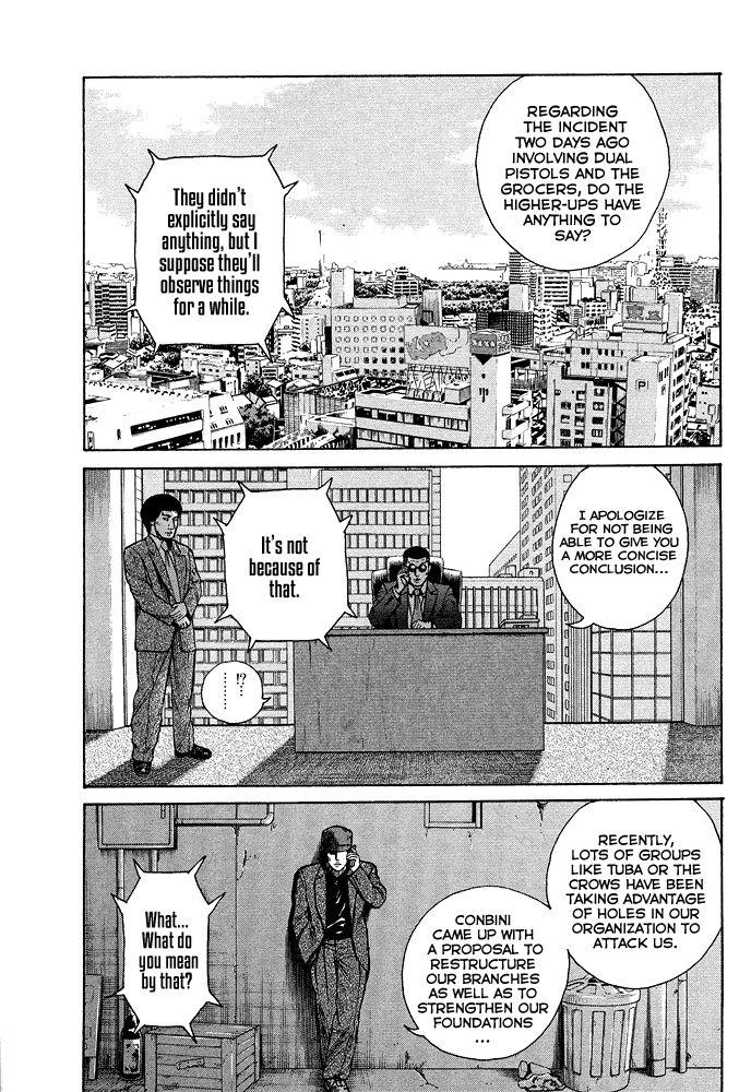 Kyou Kara Hitman 53 Page 2