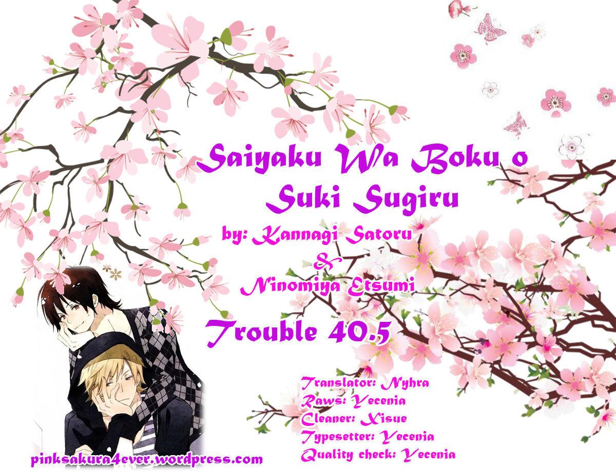 Saiyaku Wa Boku O Suki Sugiru 40.5 Page 1