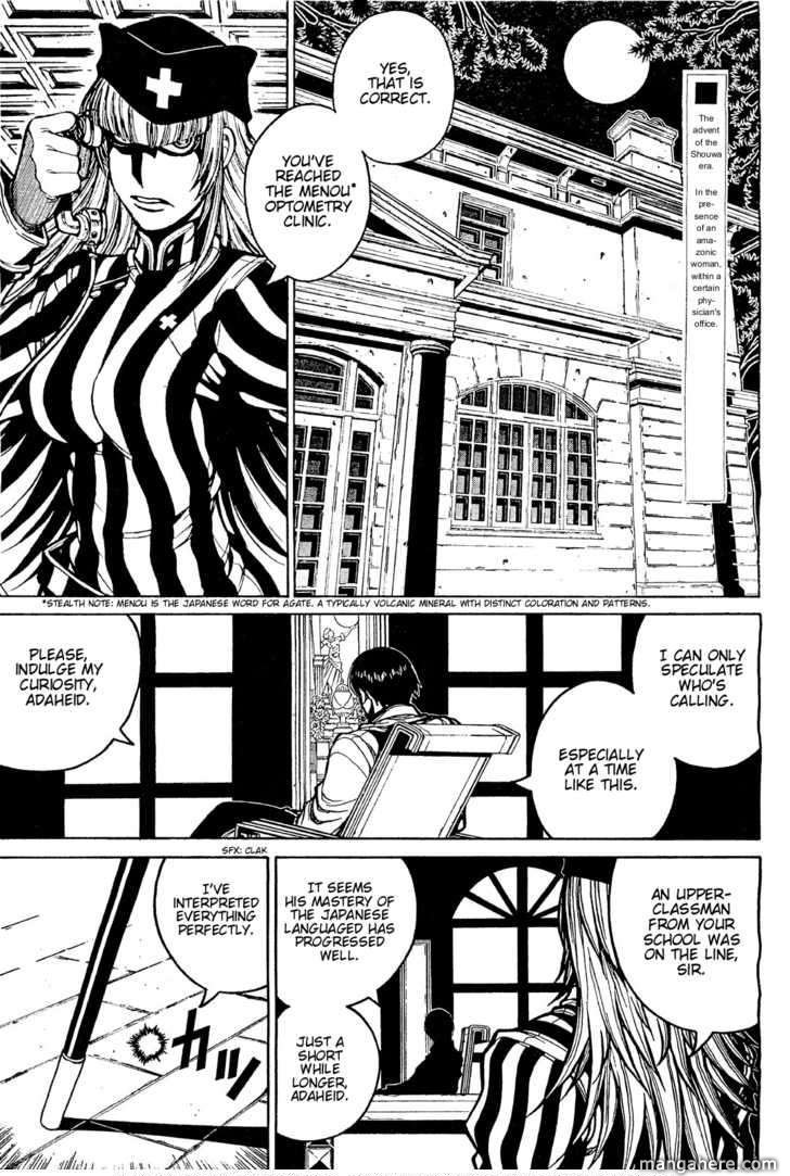 Bishounen de Meitantei de Doesu 1 Page 3