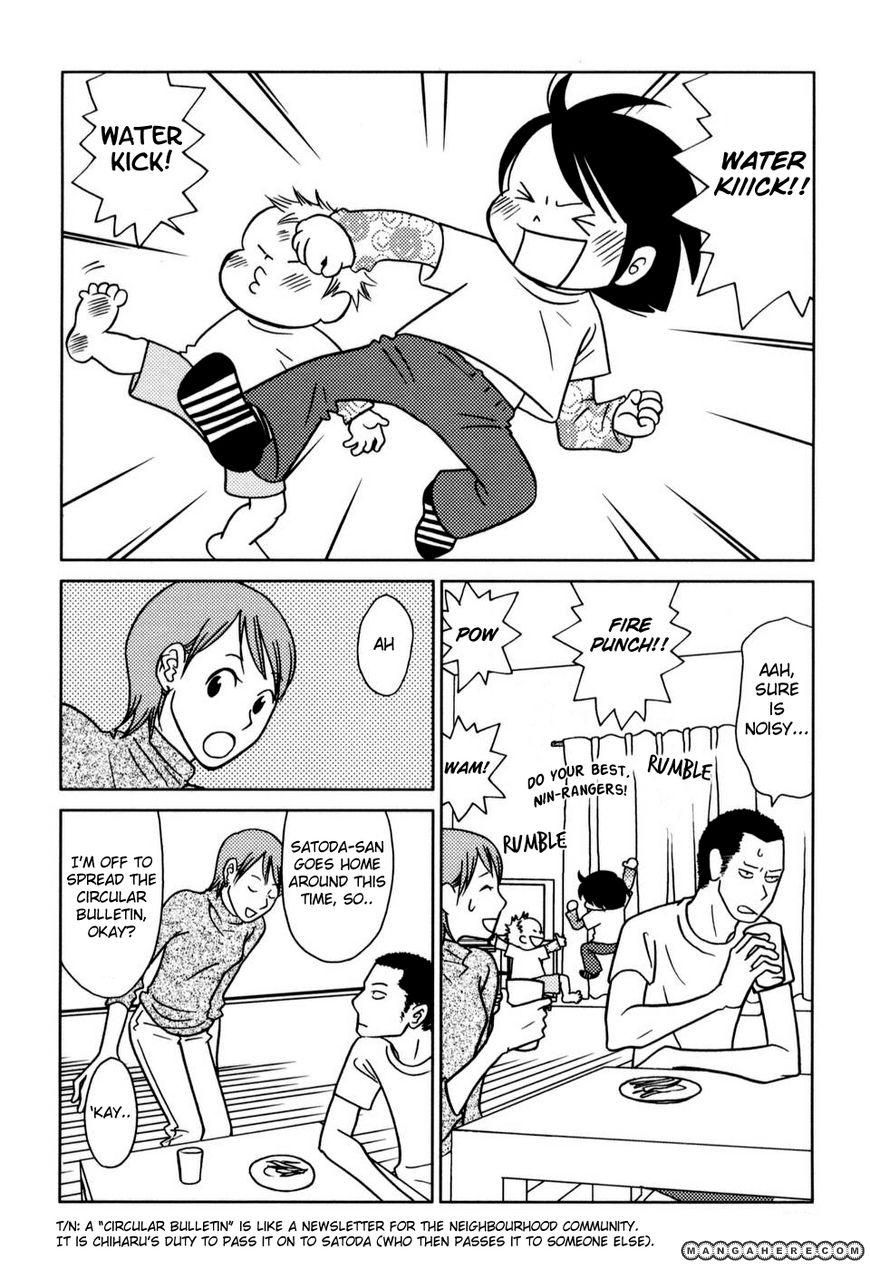 Yoningurashi 10 Page 2