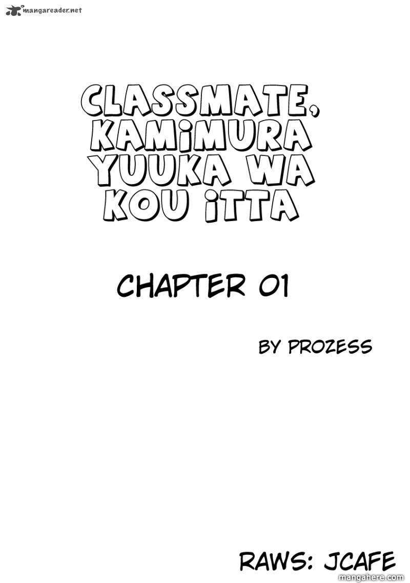 Classmate Kamimura Yuuka Wa Kou Itta 1 Page 1