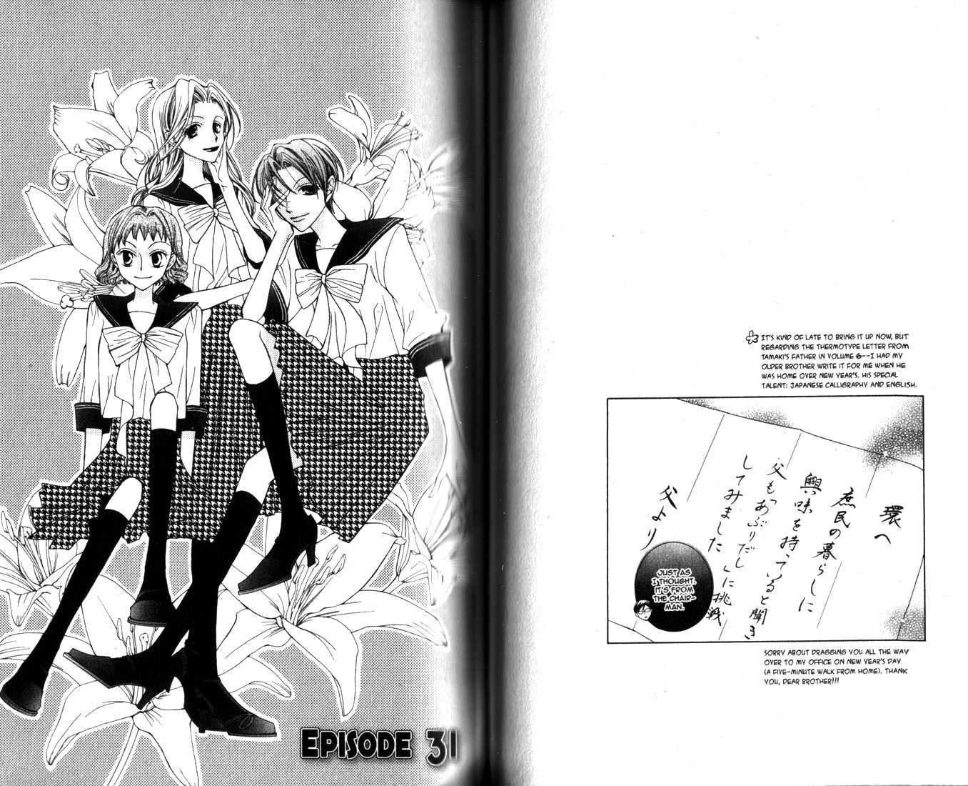 Ouran High School Host Club 31 Page 1