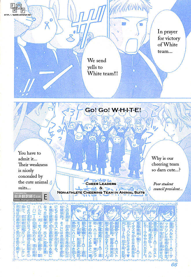 Ouran High School Host Club 49 Page 2