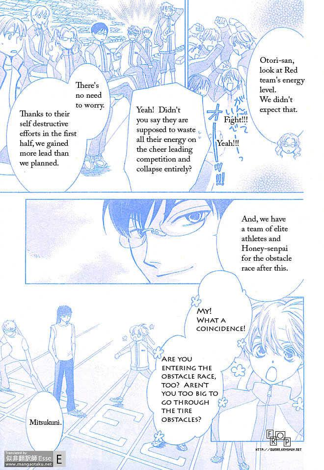 Ouran High School Host Club 49 Page 3