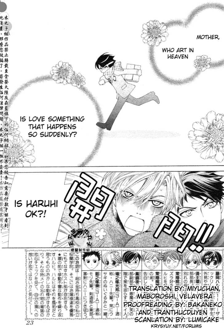 Ouran High School Host Club 58 Page 2