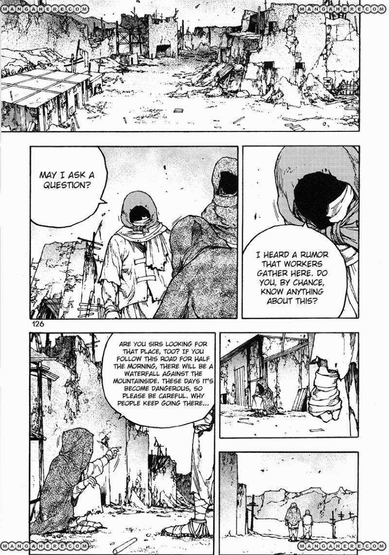 Dangu 37 Page 2