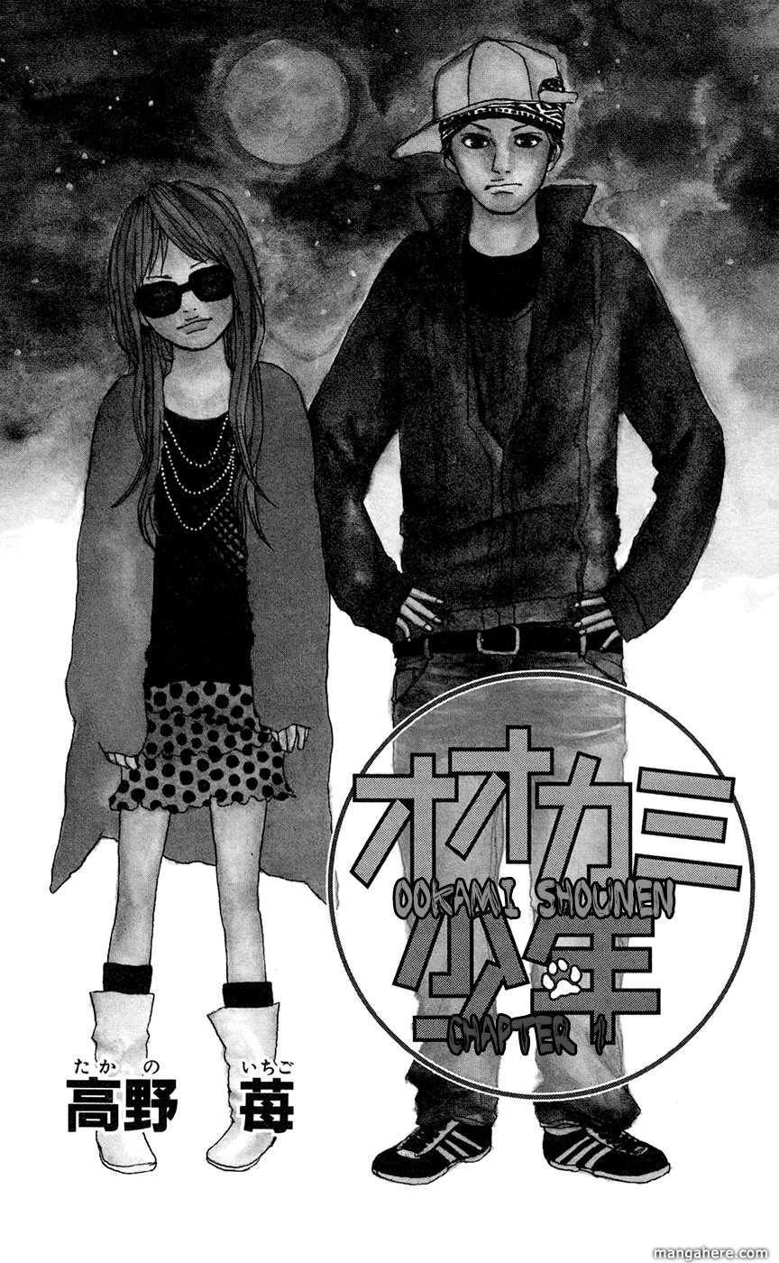 Ookami Shounen 1 Page 2