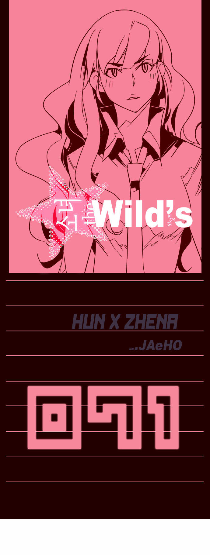 Girl the Wild's 71 Page 2
