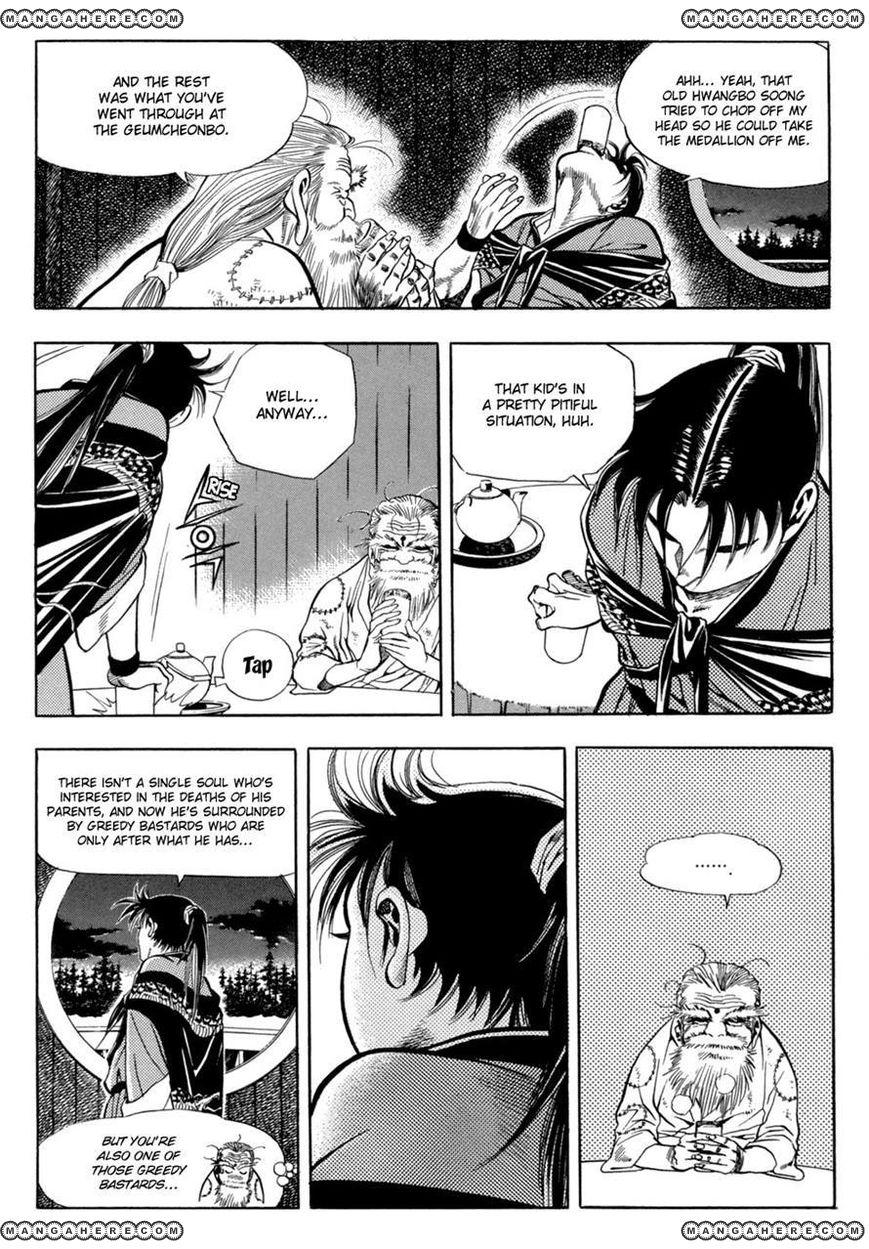 Yongbi 21 Page 2