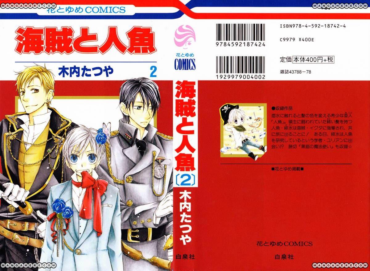 Kaizoku To Ningyo 4 Page 1