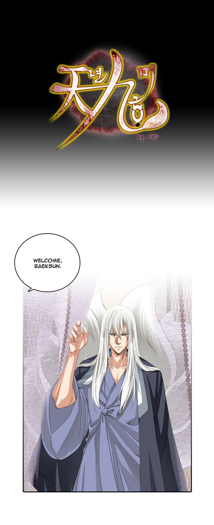 A Thousand Years Ninetails 66 Page 2