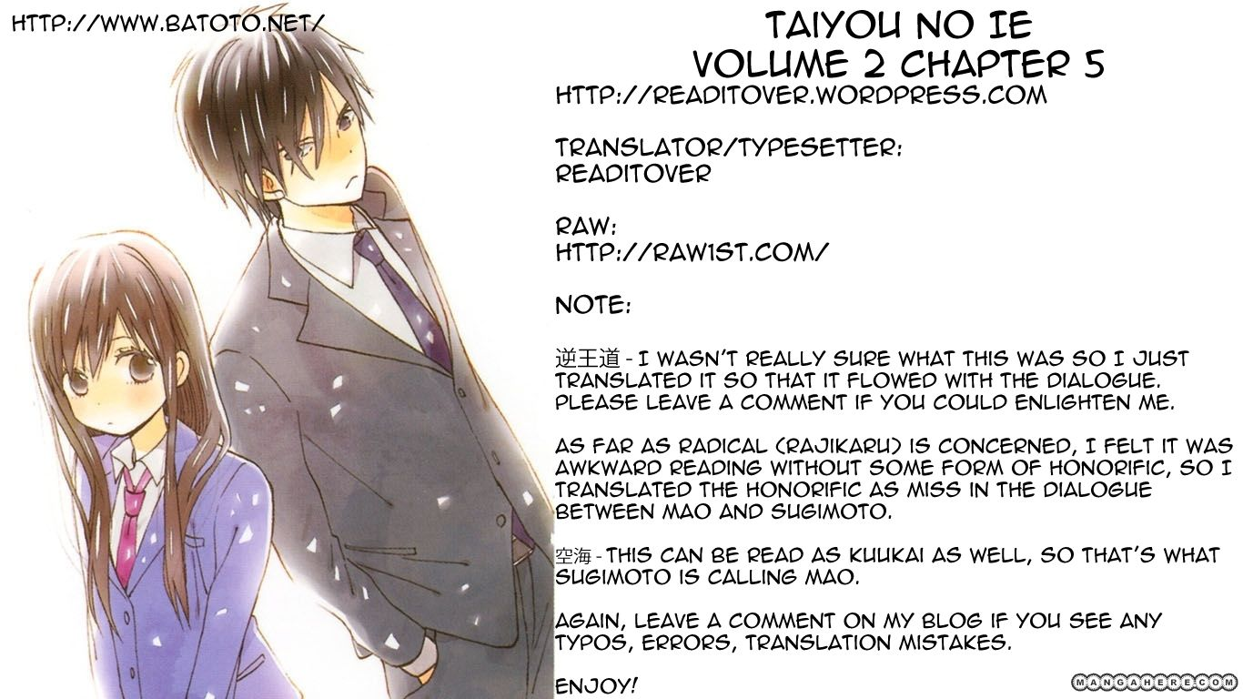 Taiyou No Ie 5 Page 1