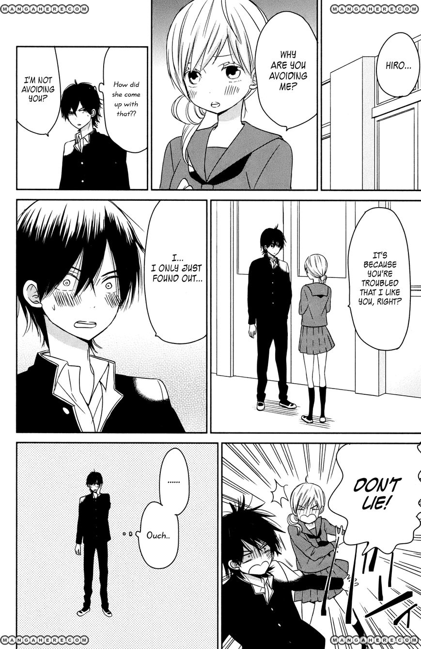 Taiyou No Ie 8.5 Page 2