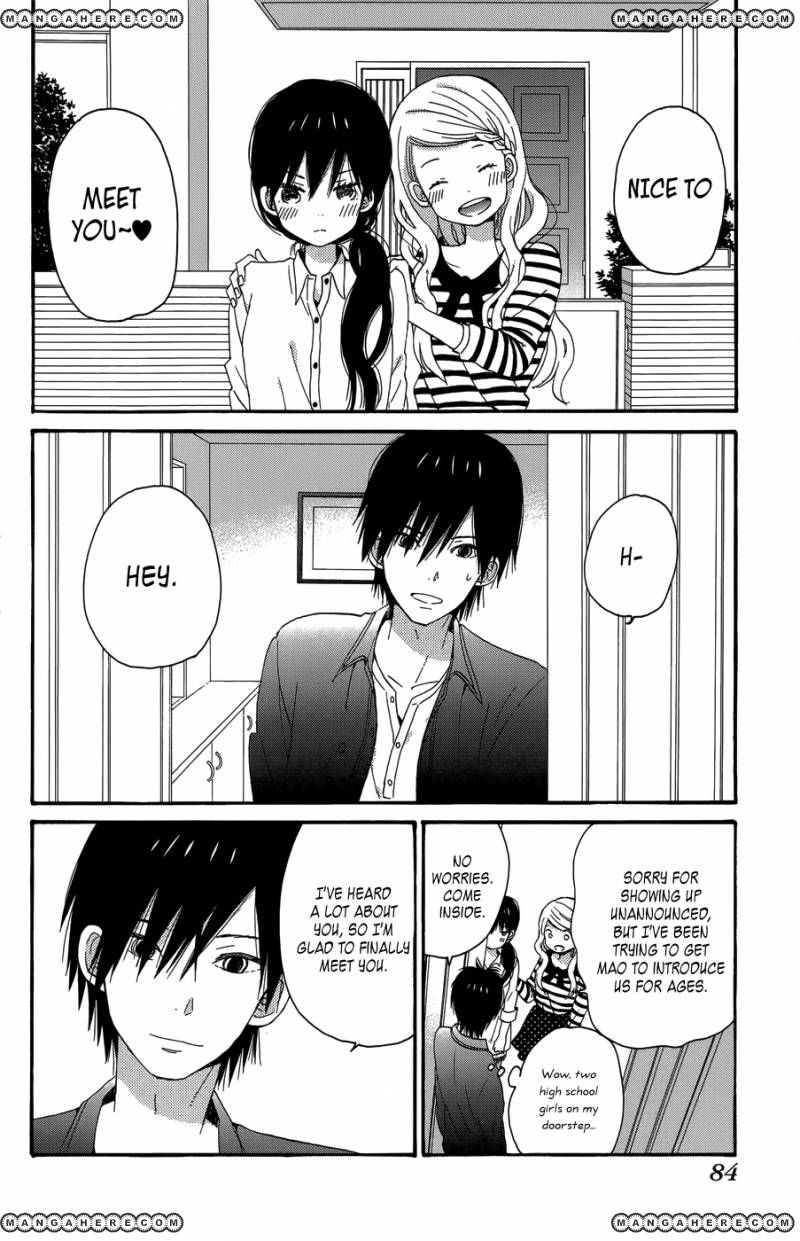 Taiyou No Ie 23 Page 2