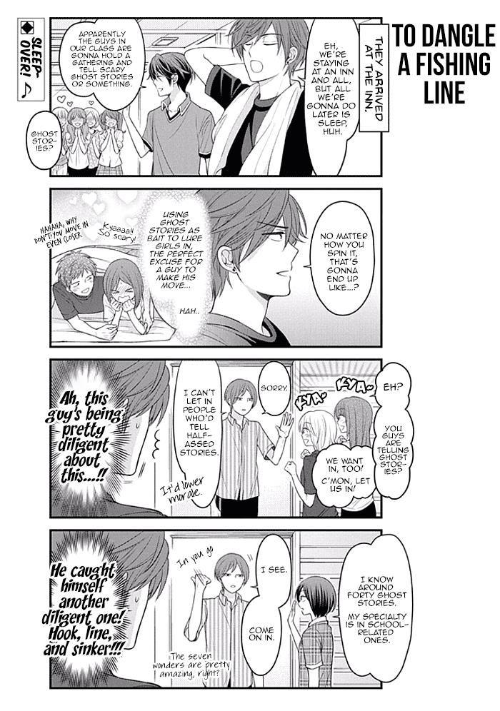 Gekkan Shoujo Nozaki-Kun 94 Page 2