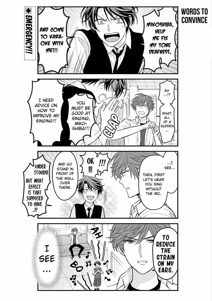 Gekkan Shoujo Nozaki-Kun 98 Page 2