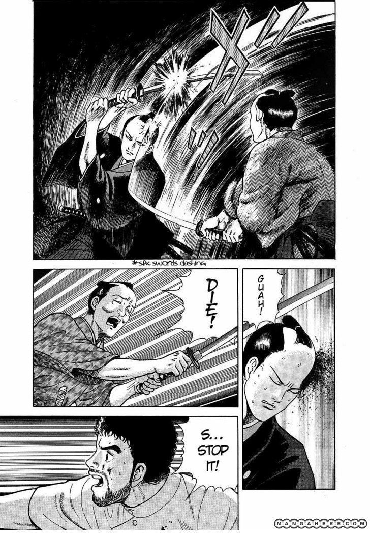 Jin 2 Page 3