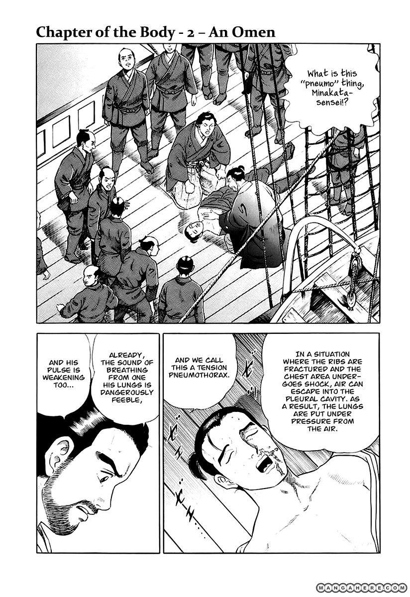 Jin 26 Page 2