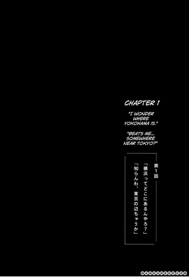 Sunny (Matsumoto Taiyou) 1 Page 1