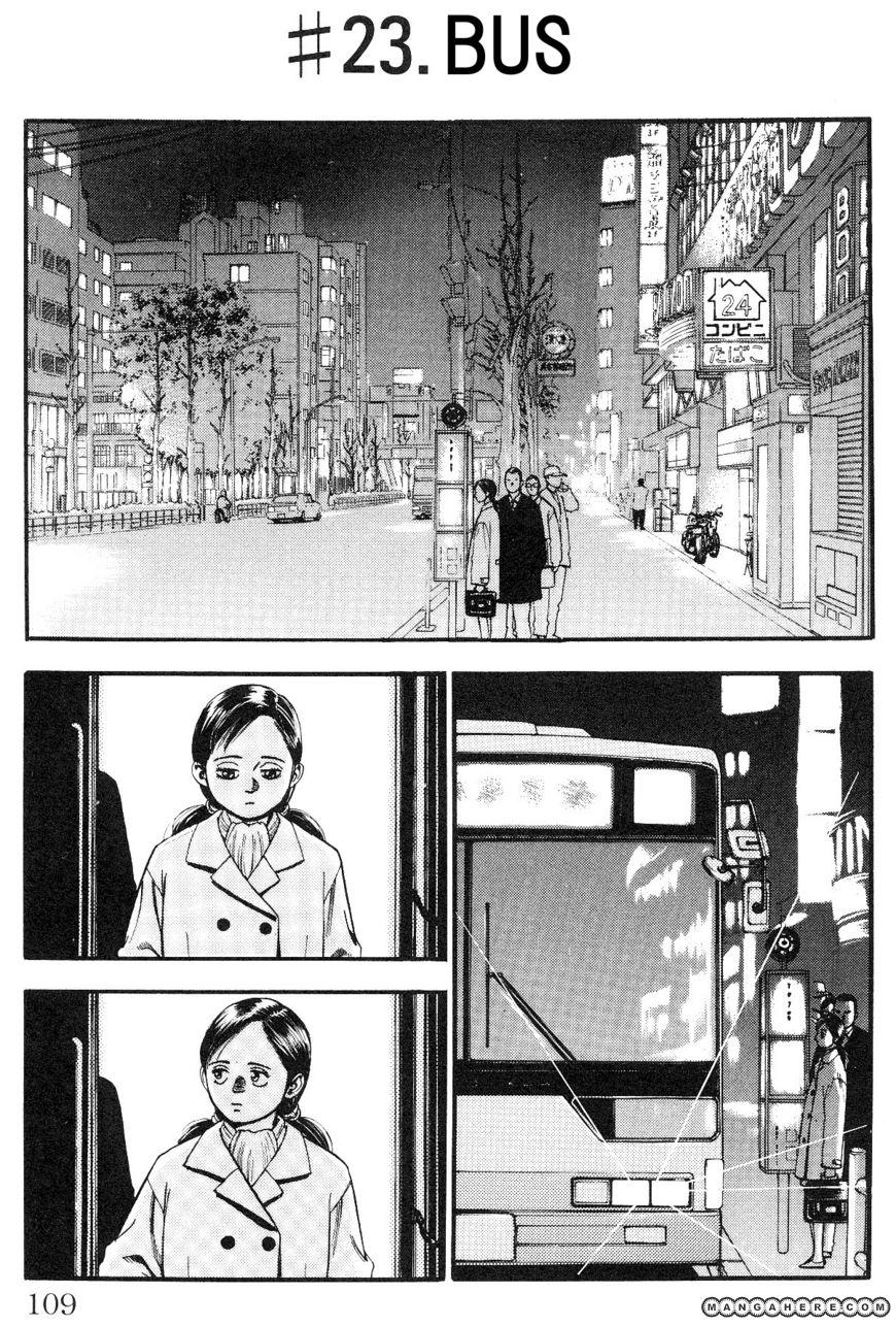 Fuan No Tane Plus 23 Page 1