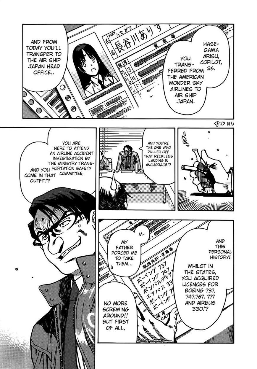 Captain Alice 3 Page 1