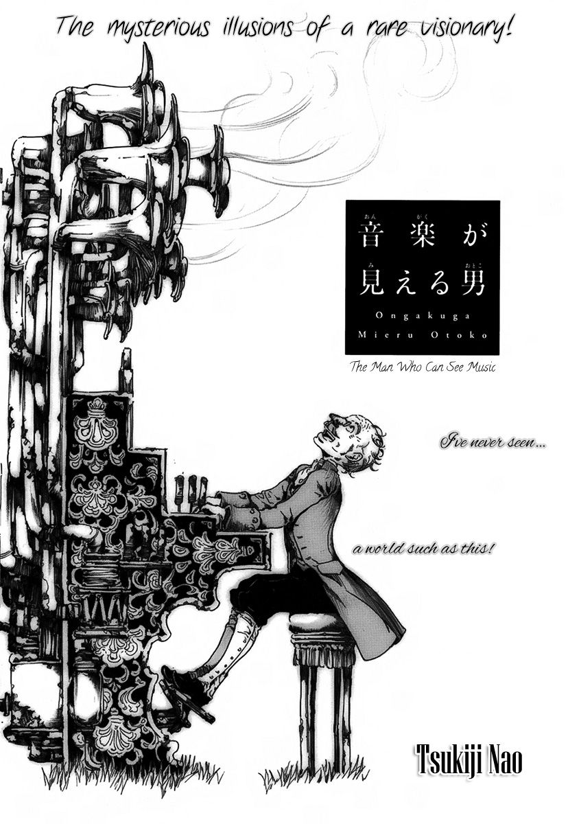 Haikyo Shoujo 5 Page 2